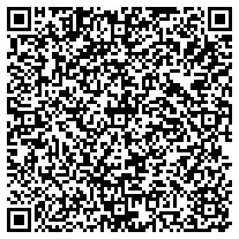 QR-код с контактной информацией организации ПРАВОВОЙ ЦЕНТР