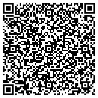 QR-код с контактной информацией организации БЭЛЬ-ФЛЁР