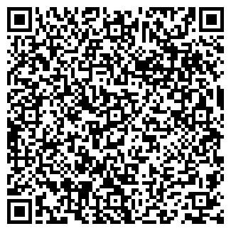QR-код с контактной информацией организации АССАРТ