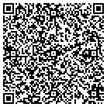 QR-код с контактной информацией организации ООО ЭКСТРА-ДОМ АЛЕКСАНДРОВ