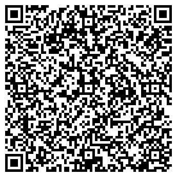 QR-код с контактной информацией организации ЖИЛИЩНЫЙ ТРЕСТ