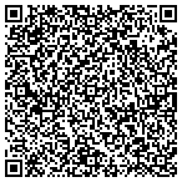 QR-код с контактной информацией организации КОМБИНАТ КОММУНАЛЬНОГО ХОЗЯЙСТВА