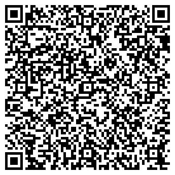 QR-код с контактной информацией организации ЭГЕ-Г.ШЫМКЕНТ, ТОО