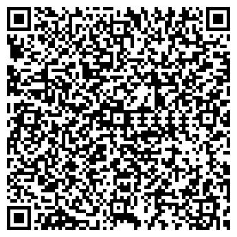 QR-код с контактной информацией организации АЛЕКСДОРЗ