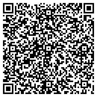 QR-код с контактной информацией организации ГАРД-2