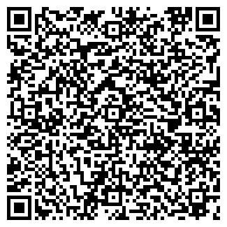QR-код с контактной информацией организации ЖЕМЧУЖИНКА