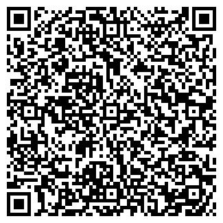 QR-код с контактной информацией организации КУДЕСНИЦА