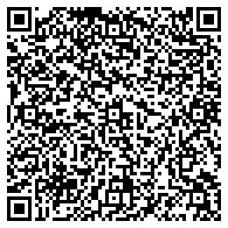 QR-код с контактной информацией организации ЭКО-ФАРМ ТОО