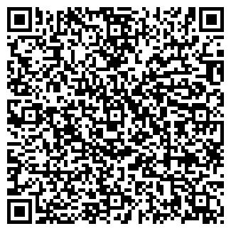 QR-код с контактной информацией организации ШАДЭ