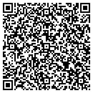 QR-код с контактной информацией организации ООО ЕММАНУИЛ ПК