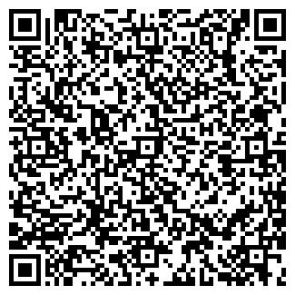 QR-код с контактной информацией организации ООО ГЕЛИОС ХТПП