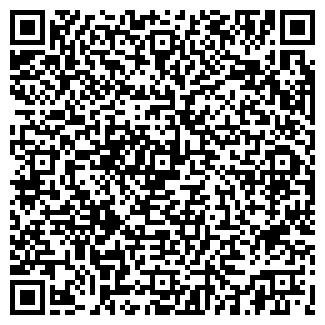 QR-код с контактной информацией организации ООО ВЕГА-М
