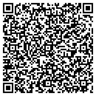QR-код с контактной информацией организации ЭЛЕКС, ОАО