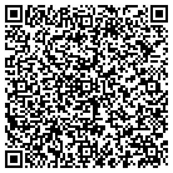 QR-код с контактной информацией организации ООО КОМПОНЕНТ