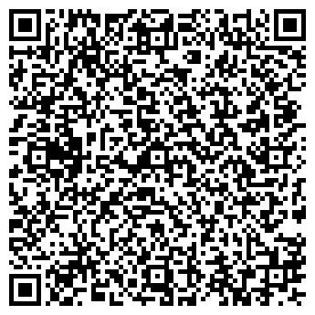 QR-код с контактной информацией организации ЭЛЕКС ПО, ОАО