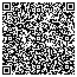 QR-код с контактной информацией организации ЗОНД, ТОО