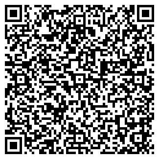 QR-код с контактной информацией организации РДМ, ЗАО