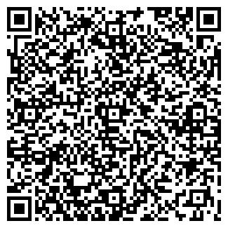 QR-код с контактной информацией организации КОРВЕТ