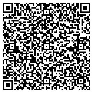 QR-код с контактной информацией организации ООО ДИЗАЙН (Закрыто)