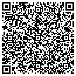 QR-код с контактной информацией организации ООО ДВАГИС-2002