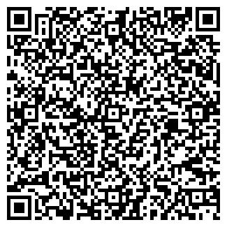 QR-код с контактной информацией организации ООО ЭКОМС