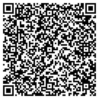 QR-код с контактной информацией организации ОВОЩИ-ФРУКТЫ