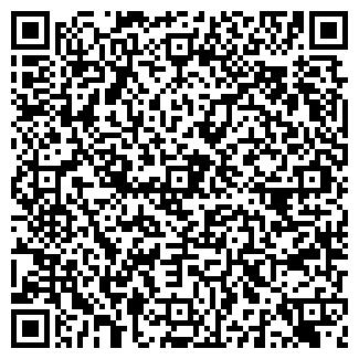 QR-код с контактной информацией организации ОКРАИНКА
