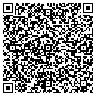 QR-код с контактной информацией организации СЛАДОВЯНКА
