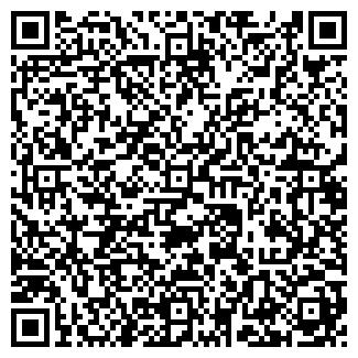 QR-код с контактной информацией организации СЕКРЕТАРЬ