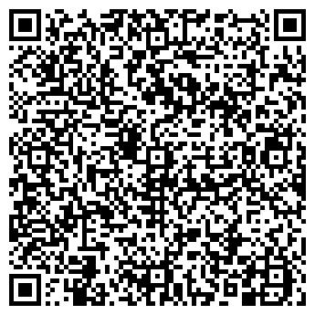 QR-код с контактной информацией организации АЛЕКСАНДРОВСКОЕ ТЗП