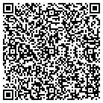 QR-код с контактной информацией организации ВИСМА ЛЮКС