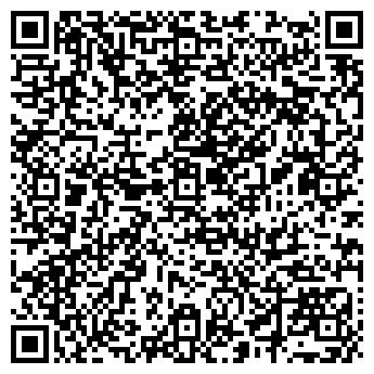 QR-код с контактной информацией организации МОДНАЯ ВОЛНА