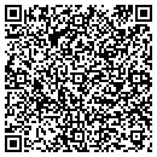 QR-код с контактной информацией организации ЯРОСЛАВНА