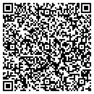 QR-код с контактной информацией организации ФОТИНИЯ