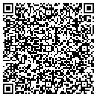 QR-код с контактной информацией организации АГОРА-А