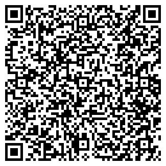 QR-код с контактной информацией организации ЮГВОДХОЗ РГП