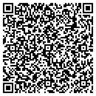 QR-код с контактной информацией организации ПУТЬ К СЕБЕ