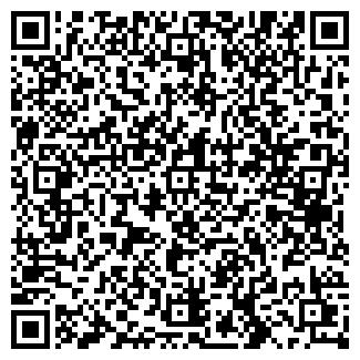 QR-код с контактной информацией организации МЕРКУРИЙ МТП