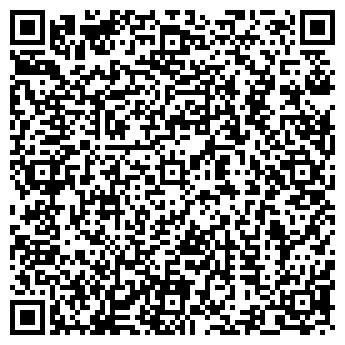 QR-код с контактной информацией организации КАРАТ ПЛЮС СТИЛЬ, ООО