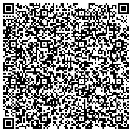 QR-код с контактной информацией организации ОТДЕЛ ПРОФИЛАКТИЧЕСКОЙ ДЕЗИНФЕКЦИИ ПРИ АЛЕКСАНДРОВСКОЙ ГОРОДСКОЙ САНЭПИДЕМИОЛОГИЧЕСКОЙ СТАНЦИИ