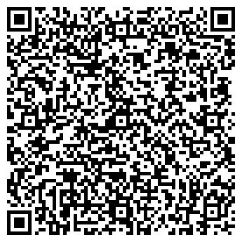 QR-код с контактной информацией организации КАСКАД-МЕБЕЛЬ