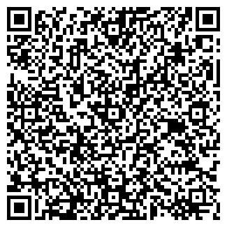 QR-код с контактной информацией организации НОВИНКА