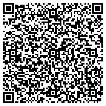 QR-код с контактной информацией организации ВСЁ ДЛЯ ДОМА И БЫТА