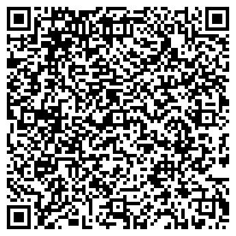 QR-код с контактной информацией организации ЧЕРЁМУШКИ