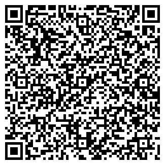 QR-код с контактной информацией организации КРОВЛЯ