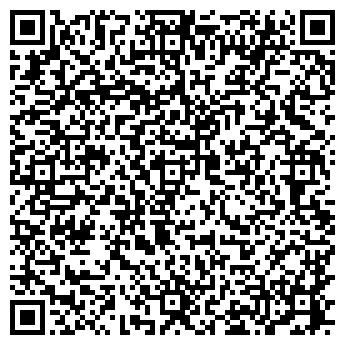 QR-код с контактной информацией организации ЦЕНТР КРОВЛИ-АЛЕКС