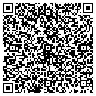 QR-код с контактной информацией организации МИДАС