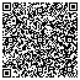 QR-код с контактной информацией организации КУПЕЦЪ
