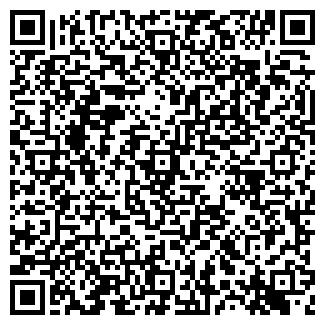 QR-код с контактной информацией организации АРХИГРАД