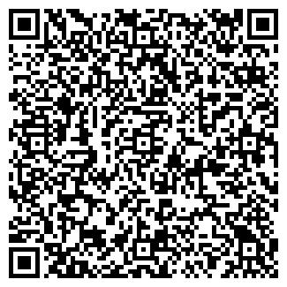 QR-код с контактной информацией организации ОВОЩНАЯ БАЗА